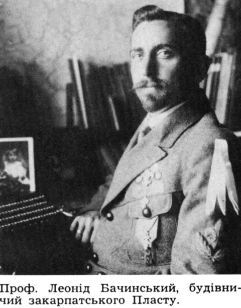 Напади на Пласт у Закарпатті, 1930