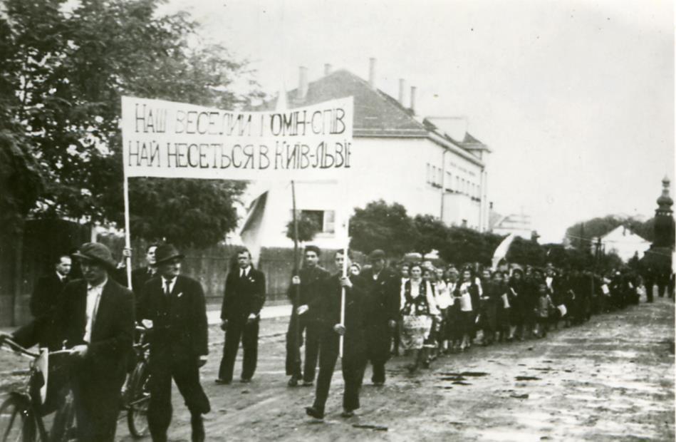 Наш веселий гомін-спів най несеться в Київ - Львів. Карпатська Україна, 22 січня 1939 року