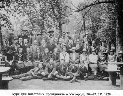 Курс для пластових провідників в Ужгороді, 1926 р.