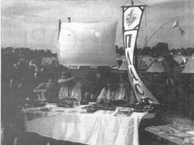 Спогади про 18-те скаутське джемборі в Нідерландах, 1995