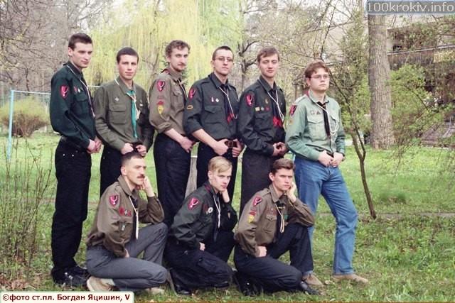 7-ий Крайовий Пластовий З`їзд, Київ, 2002