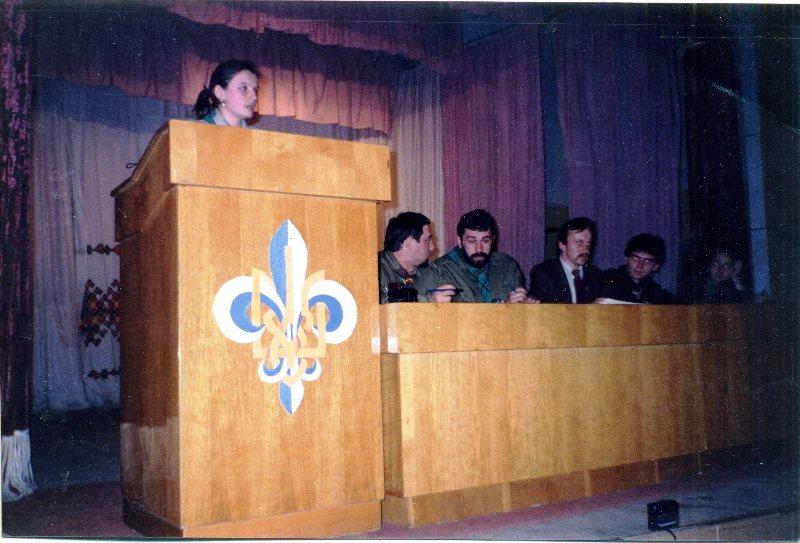 До історії проведення першого вишколу УПН на початку 90-их