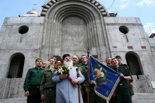 Братчики. Курінь «Загін Червона Калина» біля Собору