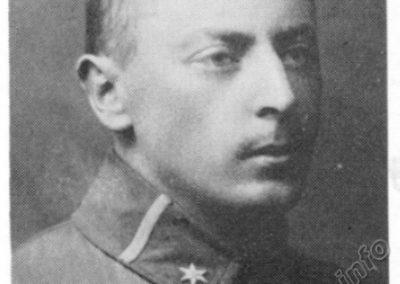 Франко Петро