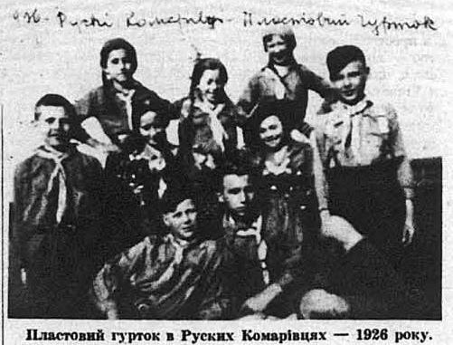 Спогади: Три дні між русинами