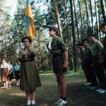 Вранішня збірка підняття прапору
