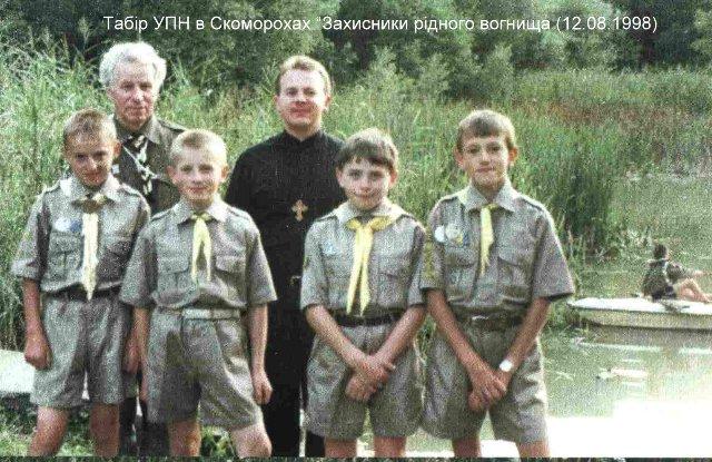 Осередки: Станиця Жизномир