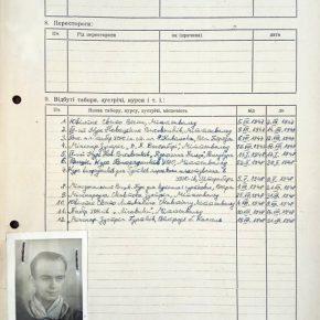 Особовий листок та карта впису Ореста Гаврилюка, Міттенвальд, 1949