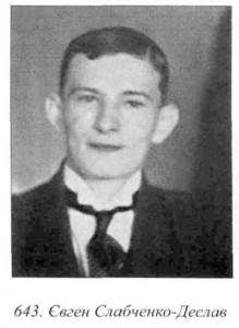 Євген Слабченко