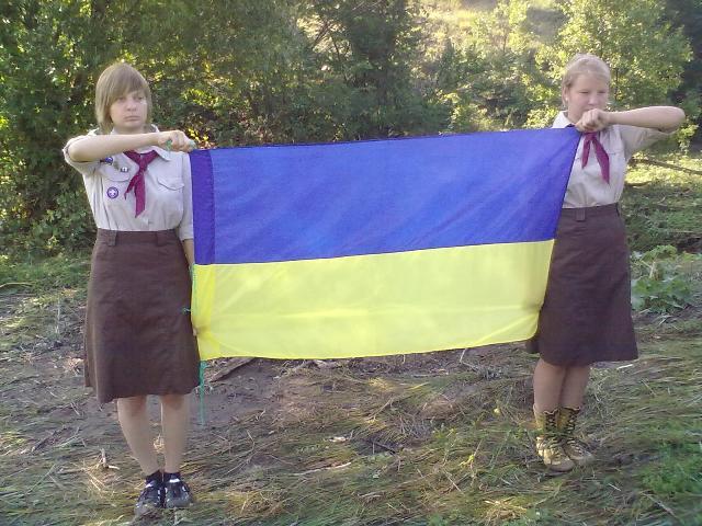 Пластові табори на Луганщині: Скаутське побратимство