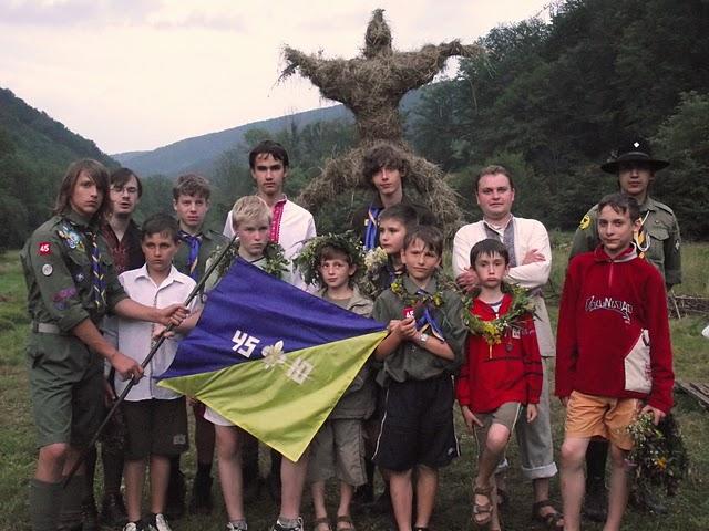 Курінь ч. 45 ім. Ф. Корятовича