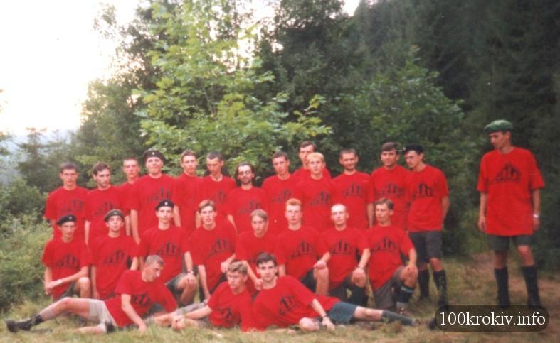 Лісова Школа 2002