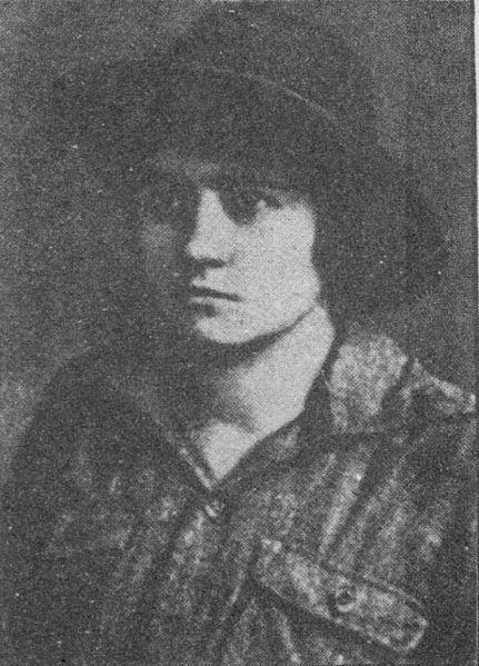 Ольга Басараб - рідна сестра Северина Левицького