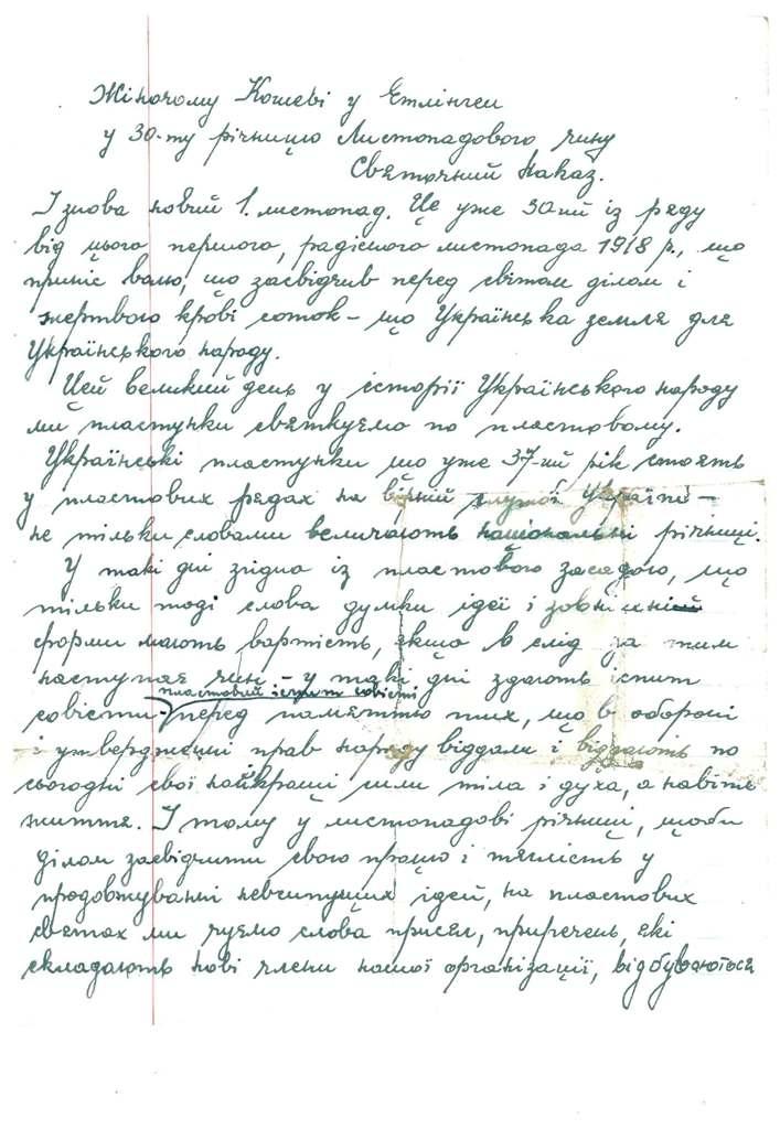 пластовий наказ з Етлінгену, 1948