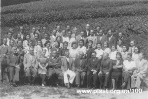 1942 - Вишкіл провідників ВСУМ у Криниці