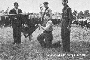 1951 - Заприсяження хорунжого у Філадельфії
