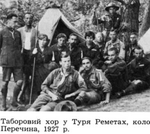 Таборовий хор у Туря Реметах, 1927
