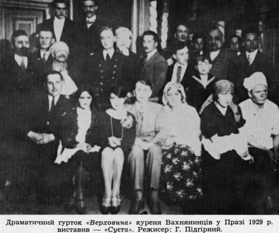 Організація старших пластунів на Закарпатті у 1930-их роках