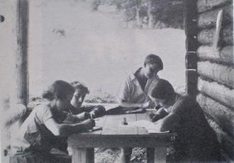 Члени проводу куреня, праворуч - Цьопа Паліїв, Сокіл, 1929