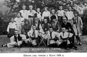 Школа українських танців, Хуст, 1929