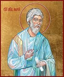 Свято Андрія