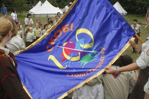 Міжнародна діяльність Пласту: огляд 2011-го