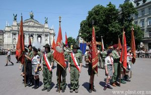 Польські харцери у Львові