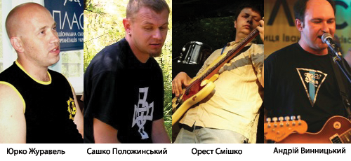 Медіапластування: про українських музикантів – друзів та вихованців Пласту