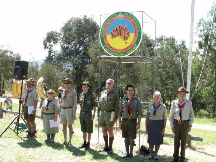 Відкриття ЮМПЗ в Австралії