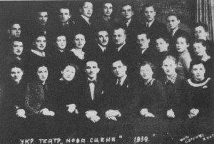 Нова Сцена, 1939