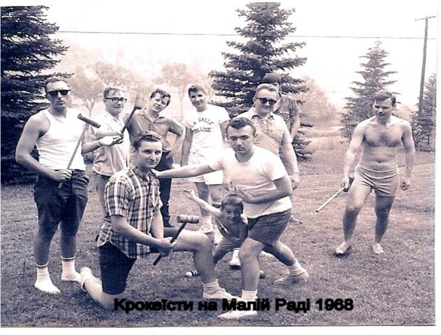 Мала Рада, 1968