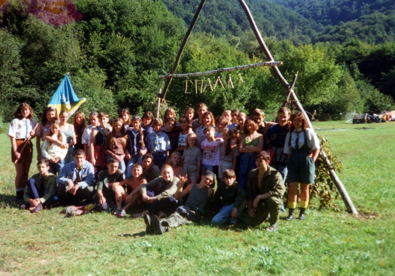 """Табір """"Спалах"""", с. Дубриничі, 1999"""