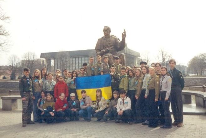 Відзначення 65-ої річниці Карпатської України, Ужгород