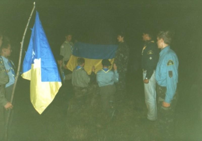 Присяга юнаків куреня ч. 45, мандрівний табір, 2005