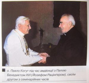 о. Павло під час авдуєнції з Папою Бенедиктом XVI