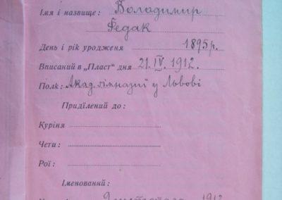 Пластова виказка Володимира Федака, заповнена рукою О. Тисовського