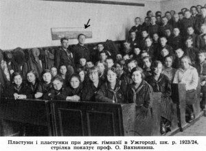 Ужгородські пластуни, 1923