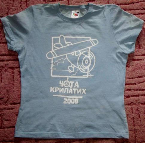 """Крайовий Летунський Табір """"Чота Крилатих"""", 2008"""
