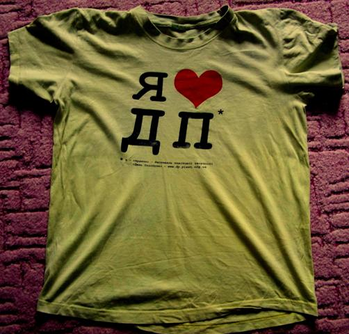 Моя пластова футболка: ст.пл.вірл. Квітослава Пасічник