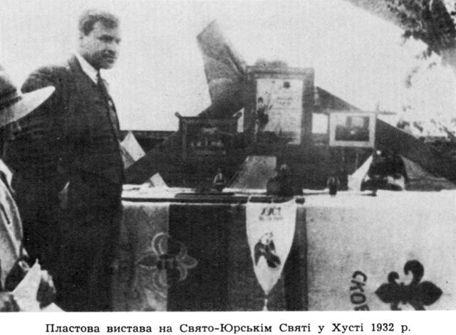 Пластове Свято у Хусті, 1932