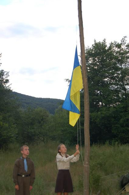 Відкриття табору