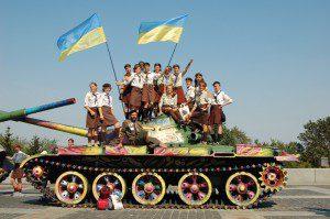 """Табір """"Метаморфози"""" на танку в Музеї Великої Вітчизняної Війни, Київ"""
