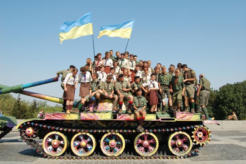Дні Пласту у Києві, 2007