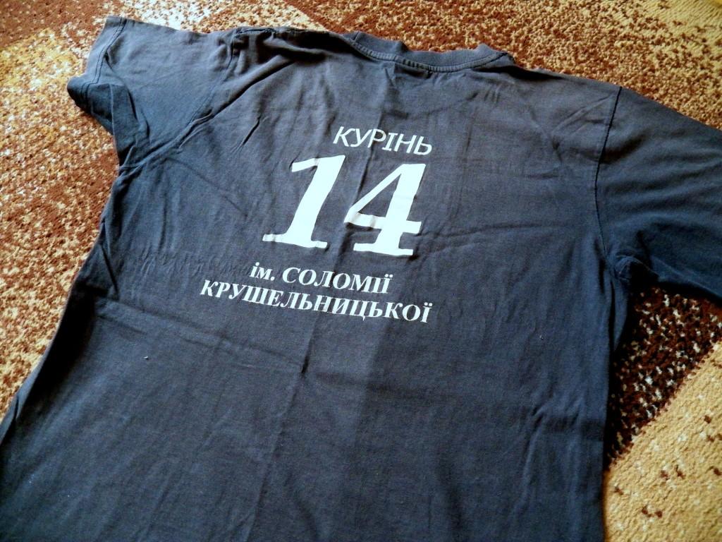 Курінна футболка к.ч. 14 ім. С. Крушельницької, 2003