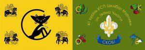Проект прапору ЦМ (УСП)