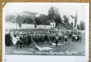 Пласт на Закарпатті, присяга в Мукачеві, 1932 рік.