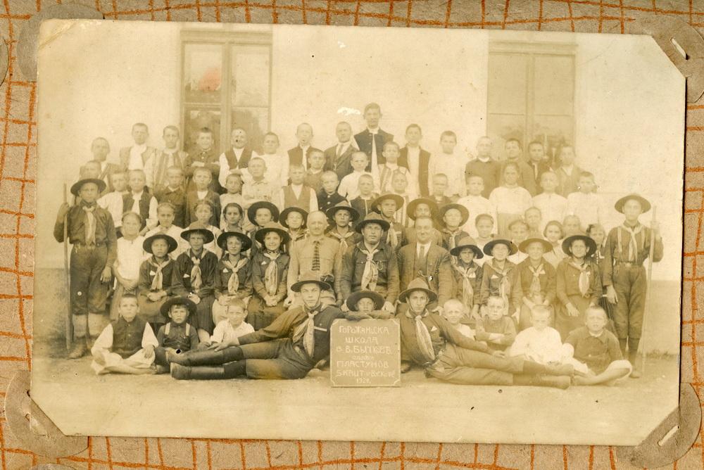 Пластовий відділ при Горожанській школі Великого Бичкова, в центрі Авґустин Шерегій, 1924 рік