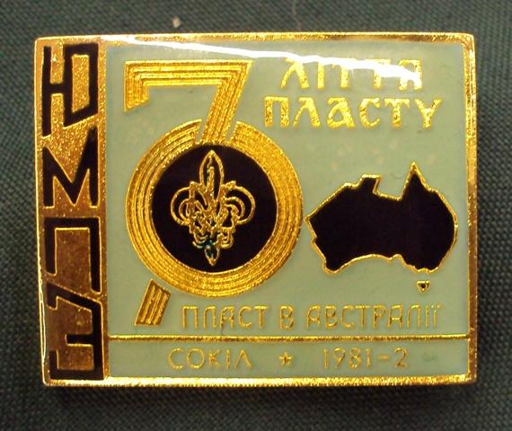 Відзнака 70-ліття Пласту в Австралії, 1981-1982