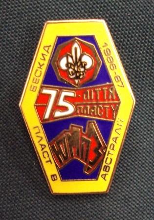 Відзнака 75-ліття Пласту в Австралії, 1986-1987