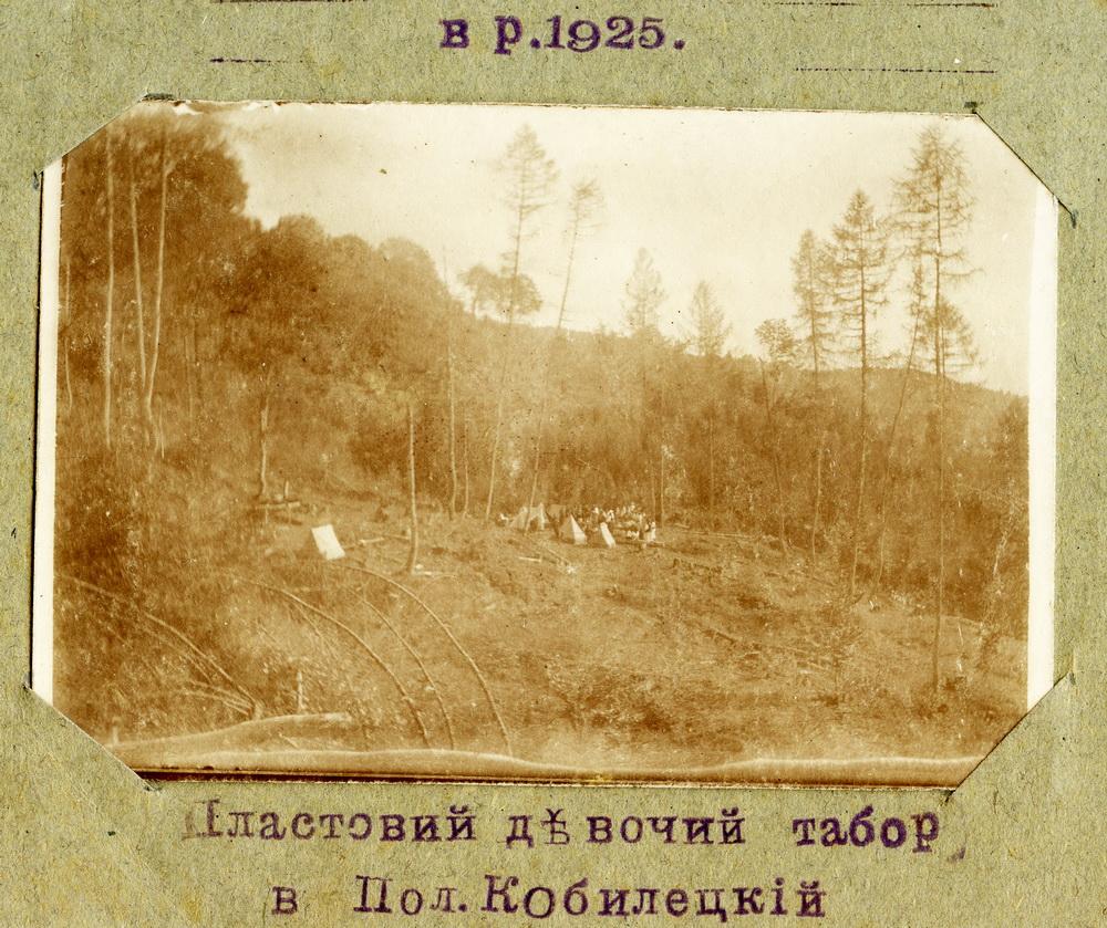 Пластовий дівочий табор в Поляні Кобилецькій, 1925 рік.